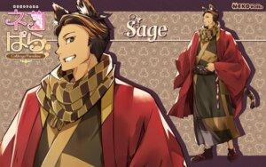 Rating: Safe Score: 4 Tags: animal_ears asian_clothes g_yuusuke male neko_works nekomimi tail wallpaper User: kotorilau