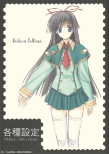 Rating: Safe Score: 9 Tags: nagase_sayaka navel sketch soul_link suzuhira_hiro thighhighs uniform User: Radioactive