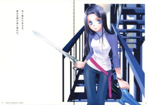 Rating: Safe Score: 20 Tags: fixme gap shiina_yuu tenkyudho User: midzki