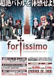 Rating: Safe Score: 11 Tags: dress fortissimo//akkord:bsusvier kurobane_sayuki la'cryma ooba_kagerou sakura_(fortissimo) satomura_momiji suzushiro_nagisa User: xxdcruelifexx