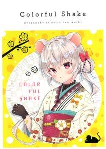 Rating: Safe Score: 12 Tags: animal_ears bandaid gyozanuko japanese_clothes User: Arsy
