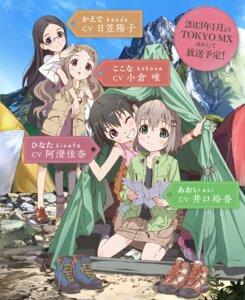 Rating: Safe Score: 21 Tags: aoba_kokona kuraue_hinata matsuo_yuusuke megane saitou_kaede_(yama_no_susume) yama_no_susume yukimura_aoi User: akusiapa