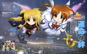 Rating: Safe Score: 14 Tags: fate_testarossa kinako_hiro mahou_shoujo_lyrical_nanoha mahou_shoujo_lyrical_nanoha_a's takamachi_nanoha User: blooregardo