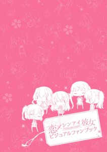 Rating: Questionable Score: 3 Tags: digital_version koi_kakeru_shin-ai_kanojo monochrome tagme us:track User: Twinsenzw