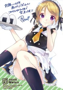 Rating: Safe Score: 38 Tags: koizumi_hanayo love_live! maid peke_(xoxo_melon) xoxo_melon User: Twinsenzw