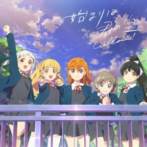 Rating: Safe Score: 16 Tags: arashi_chisato disc_cover hazuki_ren heanna_sumire love_live!_super_star!! seifuku shibuya_kanon tagme tang_keke thighhighs User: saemonnokami