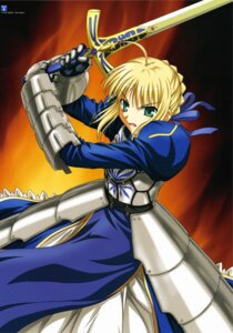 Rating: Safe Score: 8 Tags: cropme fate/stay_night ishihara_megumi saber User: Radioactive