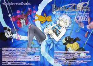 Rating: Safe Score: 9 Tags: bleed_through echo gothic_lolita lolita_fashion mochizuki_jun pandora_hearts User: yumichi-sama