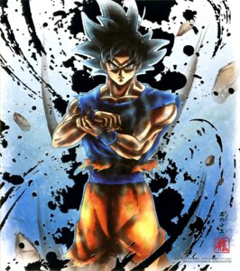 Rating: Safe Score: 10 Tags: dragon_ball son_goku User: drop