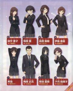 Rating: Safe Score: 16 Tags: amagami hiba_manaka itou_kanae seifuku tachibana_miya takahashi_maya takayama_kisai tanaka_keiko tsukahara_hibiki umehara_masayoshi yuzuki_ruriko User: admin2