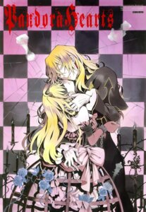Rating: Safe Score: 7 Tags: ada_vessalius mochizuki_jun pandora_hearts vincent_nightray User: deadlight