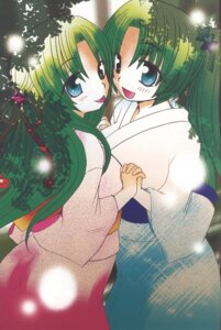 Rating: Safe Score: 4 Tags: higurashi_no_naku_koro_ni kimono sonozaki_mion sonozaki_shion tagme User: Radioactive