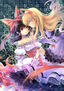 Rating: Safe Score: 23 Tags: dress hakurei_reimu kieta touhou yakumo_yukari User: Radioactive