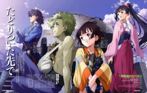 Rating: Safe Score: 17 Tags: bandages japanese_clothes koutetsujou_no_kabaneri sword tsuchiya_yuuta User: drop