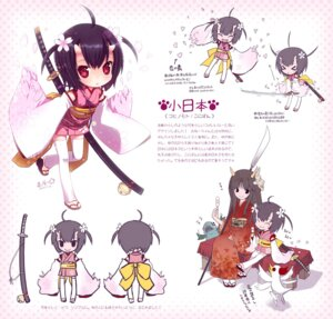 Rating: Safe Score: 19 Tags: chibi hinomoto_oniko horns japanese_clothes kiira sword thighhighs User: Radioactive