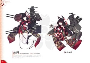 Rating: Safe Score: 9 Tags: animal_ears azur_lane japanese_clothes thighhighs yamashiro_(azur_lane) User: Twinsenzw