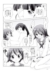 Rating: Safe Score: 2 Tags: manami_tatsuya miyafuji_yoshika monochrome sakamoto_mio strike_witches titokara_2nd_branch User: MirrorMagpie