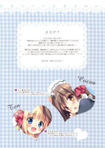 Rating: Safe Score: 8 Tags: cocoa_(pan_no_mimi) maid pan pan_no_mimi ten_(pan_no_mimi) User: Twinsenzw