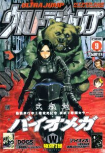 Rating: Safe Score: 3 Tags: biomega tsutomu_nihei User: Radioactive