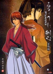 Rating: Safe Score: 3 Tags: himura_kenshin kamiya_kaoru rurouni_kenshin User: Radioactive