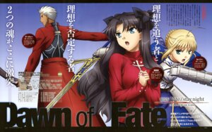 Rating: Safe Score: 7 Tags: archer armor dress fate/stay_night makita_yoshinobu saber sword toosaka_rin User: blooregardo