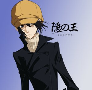 Rating: Safe Score: 2 Tags: male nabari_no_ou vector_trace yoite User: charunetra