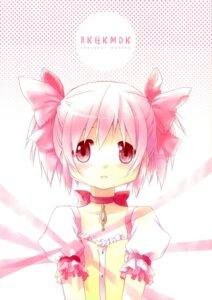 Rating: Safe Score: 12 Tags: aoki_ume apricot+ kaname_madoka puella_magi_madoka_magica User: animeprincess