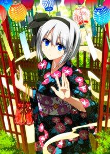 Rating: Safe Score: 23 Tags: konpaku_youmu sazanami_mio touhou yukata User: Mr_GT