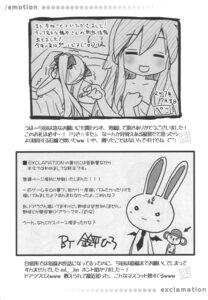 Rating: Safe Score: 5 Tags: exclamation hiiragi_kagami izumi_konata lucky_star peco suzuhira_hiro User: 瑚乃悠夏