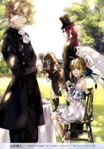 Rating: Safe Score: 25 Tags: dress fate/grand_order gawain_(fsn) heels lancelot_(fsn) saber takarai_rihito tristan_(fate/grand_order) type-moon umbrella User: drop