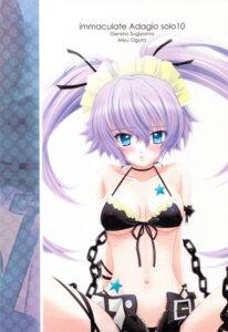 Rating: Questionable Score: 21 Tags: bikini cleavage erect_nipples genshou_koubou sugiyama_genshou swimsuits User: Radioactive