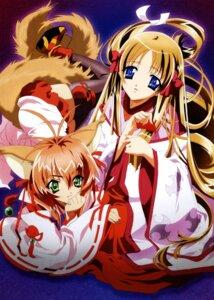 Rating: Safe Score: 12 Tags: animal_ears azuma_hatsumi kimono meirin thighhighs yami_to_boushi_to_hon_no_tabibito User: Davison