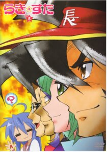 Rating: Safe Score: 4 Tags: anime_tenchou anizawa_meito horiguchi_yukiko izumi_konata lucky_star User: admin2