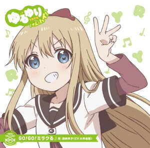 Rating: Safe Score: 13 Tags: disc_cover seifuku tagme toshinou_kyouko yuru_yuri User: saemonnokami