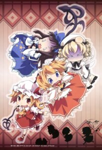 Rating: Safe Score: 13 Tags: chibi flandre_scarlet ham luna_child star_sapphire sunny_milk touhou User: Elow69