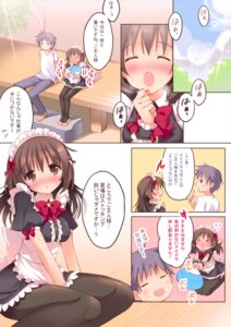Rating: Safe Score: 19 Tags: maid pan pan_no_mimi pantyhose User: Hatsukoi