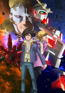 Rating: Safe Score: 11 Tags: audrey_burne banagher_links full_frontal gundam gundam_unicorn mecha sinanju unicorn_gundam User: rx178aeug