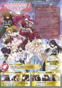 Rating: Safe Score: 4 Tags: caramel-box chuujou_kuroe chuujou_shiroe dress hikita_iori kankouji_rikka kurosaki lolita_fashion marume_kuroudo miko seifuku shuumatsu_shoujo_gensou_alicematic shuumatsu_shoujo_gensou_alicematic_~apocalypse~ sword thighhighs tokinoatai_fuyume tsukigase_sayane User: admin2
