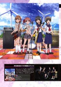 Rating: Safe Score: 12 Tags: guitar misaka_mikoto saten_ruiko seifuku shirai_kuroko sweater to_aru_kagaku_no_railgun to_aru_majutsu_no_index uiharu_kazari User: drop