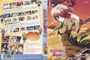 Rating: Questionable Score: 15 Tags: akane_iro_ni_somaru_saka disc_cover ryohka seifuku shiraishi_nagomi User: yanis