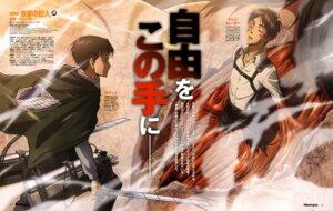 Rating: Questionable Score: 9 Tags: eren_jaeger levi male shingeki_no_kyojin sword tomita_megumi User: drop