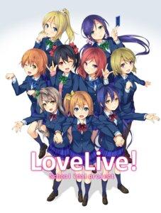 Rating: Safe Score: 36 Tags: ayase_eli hoshizora_rin koizumi_hanayo kousaka_honoka love_live! minami_kotori nishikino_maki pantyhose seifuku sonoda_umi toujou_nozomi unasaka yazawa_nico User: tbchyu001