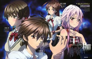 Rating: Safe Score: 18 Tags: guilty_crown menjou_hare ouma_shuu seifuku shinkawa_ryu shinomiya_ayase yuzuriha_inori User: Radioactive