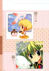 Rating: Safe Score: 4 Tags: achunchun animal_ears bunny_ears greenwood midori mikan rei User: midzki