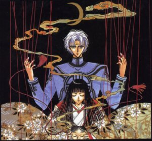 Rating: Safe Score: 4 Tags: clamp kishuu_arashi miko nataku x User: Radioactive