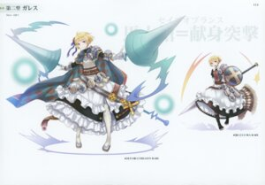 Rating: Safe Score: 7 Tags: armor ayakura_juu kairisei_million_arthur weapon User: Radioactive