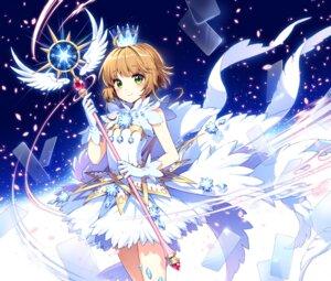 Rating: Safe Score: 43 Tags: card_captor_sakura dress kinomoto_sakura nardack weapon wings User: Mr_GT
