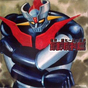 Rating: Safe Score: 3 Tags: disc_cover mazinger_z mecha User: blooregardo