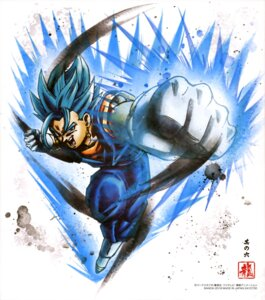 Rating: Safe Score: 3 Tags: dragon_ball vegetto User: drop