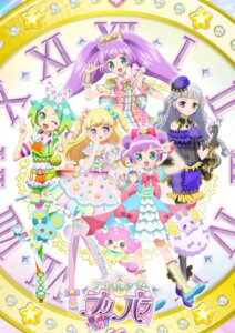 Rating: Safe Score: 15 Tags: dress headphones heels idol_time_pripara kouda_michiru manaka_lala nijiiro_nino pripara tagme thighhighs yumekawa_yui User: saemonnokami